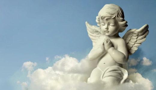天使がくれた時間~私の天使との遭遇体験~