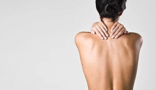 肩甲骨の痛みはどうして?考えられる3つのこと。【ご質問】