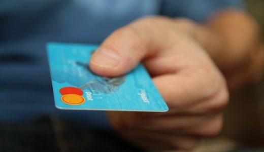 Paypalでお支払いができるようになりました!お支払い方法です