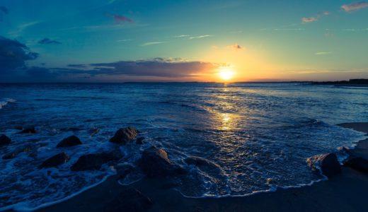 太陽のエネルギーを頂く日拝行~「古神道入門 小林美元著」から学ぶ