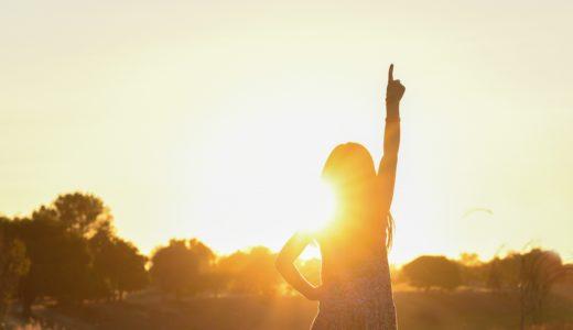 太陽光は身体にとっても良い~光線の中には様々な微量貴重成分が含まれている